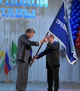 flag43