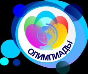 olimpiada21